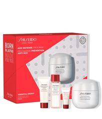 ESSENTIAL ENERGY MOISTURIZING CREAM VALUE SET 2020